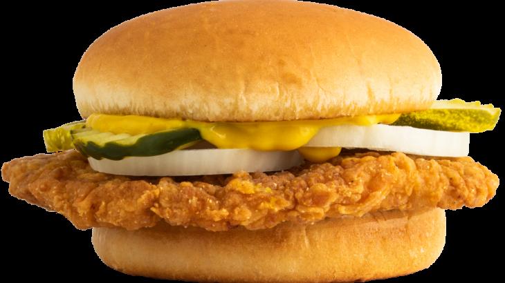 Freddy's Frozen Custard & Steakburgers Pork Tenderloin Sandwich